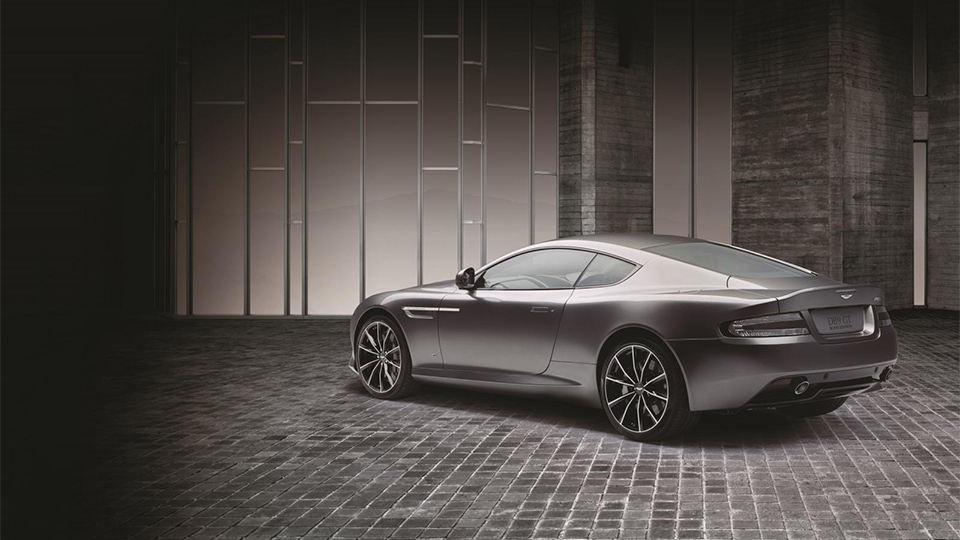 DB9 GT Bond Edition